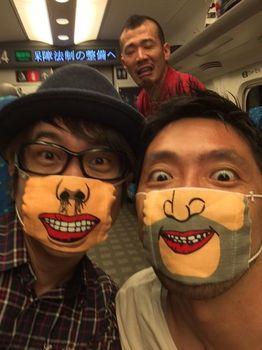 マスク1.jpg